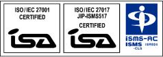 ISMS(ISO27001)認定番号 ISA IS 0246 ISMS(ISO27017)認定番号 ISA ISC 0006